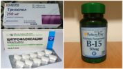 Препараты от демодекоза век