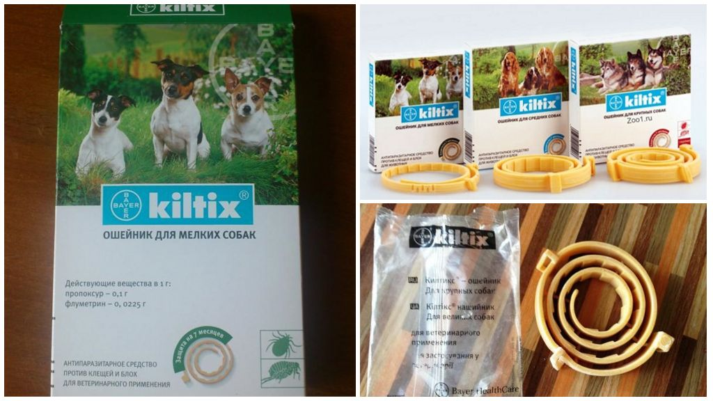 Ошейник Килтикс для собак от блох и клещей