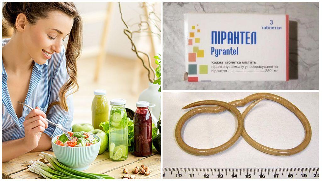 Пирантел и диета