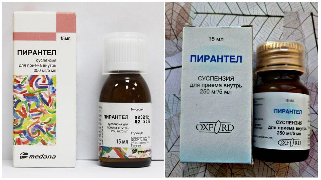 пирантел суспензия инструкция по применению таблетки