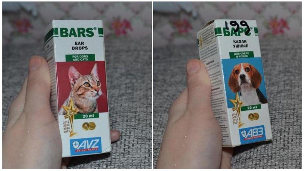 Ушные капли Барс для кошек и собак