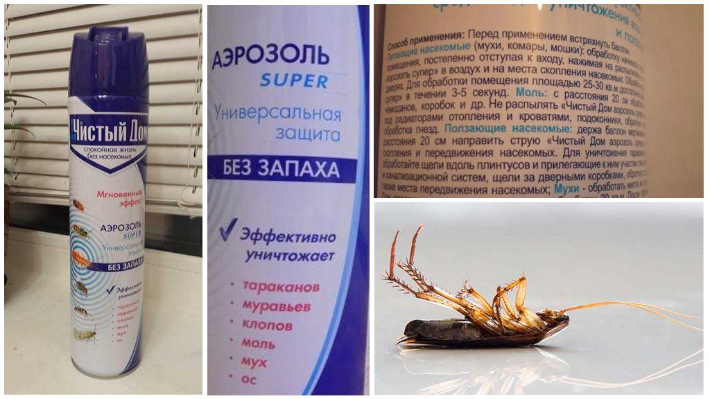 Аэрозоль Чистый дом от тараканов