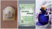 Препараты безопасные для детей и животных