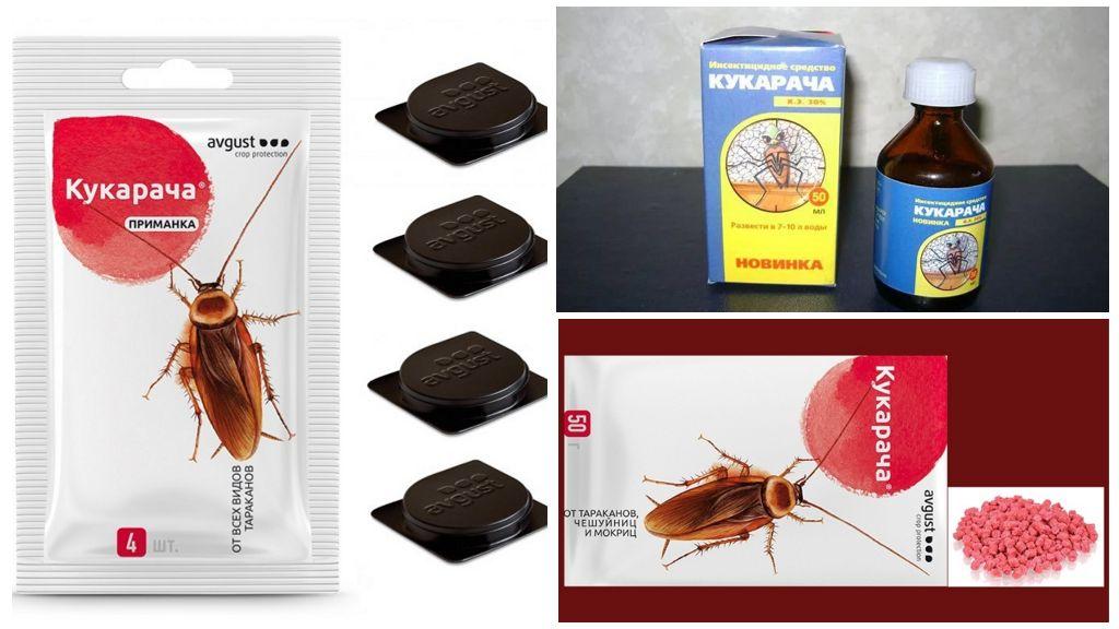 Средства от тараканов Кукарача