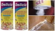 Порошок от тараканов Delicia
