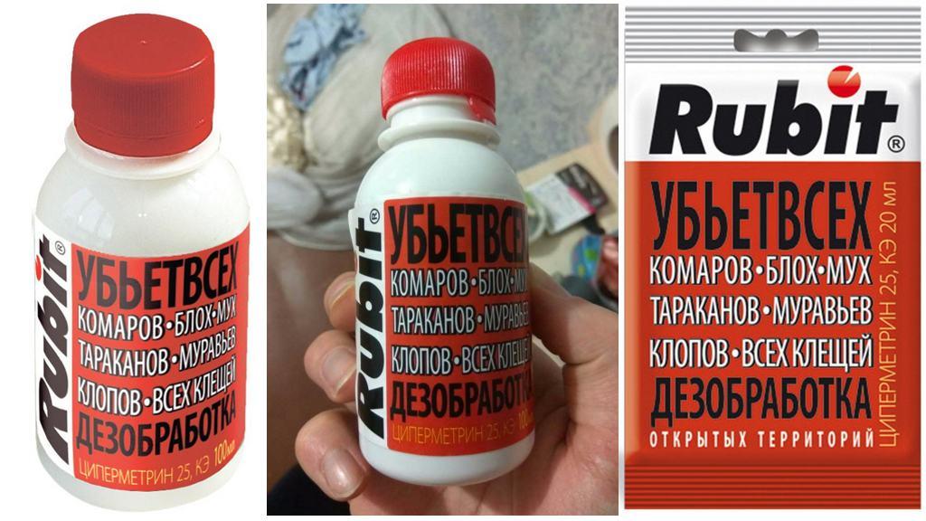 Раствор Рубит Циперметрин от тараканов
